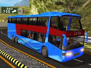 Vegas City Highway Bus